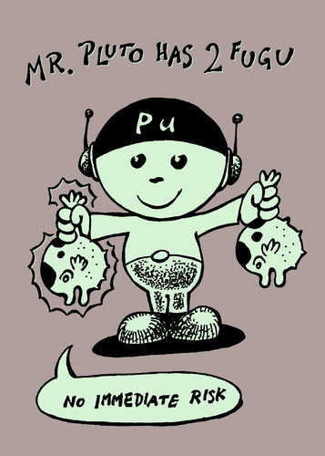 Pluto Has A Heart Love Him Back: Mr Pluto Has 2 Fugu By JP