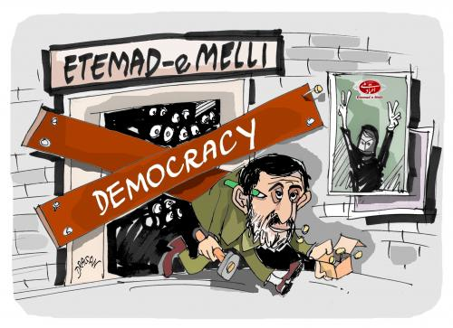 Cartoon: Etemad-e Melli (medium) by Dragan tagged iran,etemad,melli