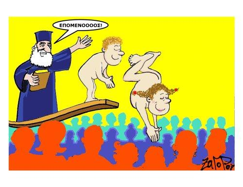 Cartoon: babies baptised (medium) by johnxag tagged babies,twins,jump,swim,baptise,baby