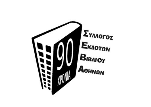 Editor of a book apart logo