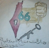Cartoon: 66NakBa (small) by nayar tagged plastine,inaq,jass,freedom,nakba