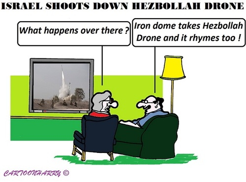 Cartoon: Drone and Dome (medium) by cartoonharry tagged drone,irondome,dome,hezbollah,israel,terror,cartoons,cartoonists,cartoonharry,dutch,toonpool