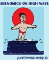 Cartoon: Abenomics (small) by cartoonharry tagged japan,economics,abenomics,abe,high,wave