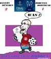 Cartoon: Arjen Robben (small) by cartoonharry tagged championsleague,bayernmünchen,london,cup,arjenrobben,cartoons,cartoonists,cartoonharry,dutch,toonpool