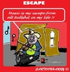 Cartoon: Escape (small) by cartoonharry tagged box,outside,escape,music,power