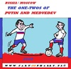 Cartoon: Putin and Medvedev (small) by cartoonharry tagged medvedev,putin,onetwo,soccer,cartoon,cartoonist,cartoonharry,dutch,toonpool