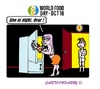 Cartoon: World Food Day 2014 (small) by cartoonharry tagged faowfd,food,day,world,2014