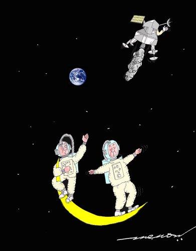 man on the moon By kar2nist | Education & Tech Cartoon ...