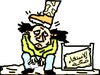 Cartoon: dostor news (small) by ahmed_rassam tagged le,maroc,aujourdoui