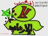 Cartoon: stop terrorist now (small) by ahmed_rassam tagged my,morocco