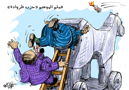 Old Regime Trojans By mabdo | Politics Cartoon | TOONPOOL