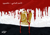 Cartoon: Bloody Sunday in Cairo (small) by mabdo tagged radical islamist dream military support elections arabic spring