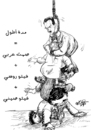 Cartoon: Extra time (small) by mabdo tagged radical islamist dream military support elections arabic spring youth revolution teebs twitter