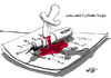 Cartoon: Media faces authority harssment (small) by mabdo tagged radical,islamist,dream,military,support,elections,arabic,spring