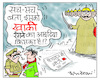 Cartoon: Happy Dussehara (small) by cartoonist Abhishek tagged rawan,dussehara,vijyadashmi