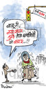 Cartoon: happy new year (small) by cartoonist Abhishek tagged cartoon,petrol,india,abhishek,tiwari