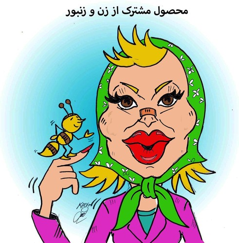 Cartoon: bee and woman (medium) by Hossein Kazem tagged bee,and,woman