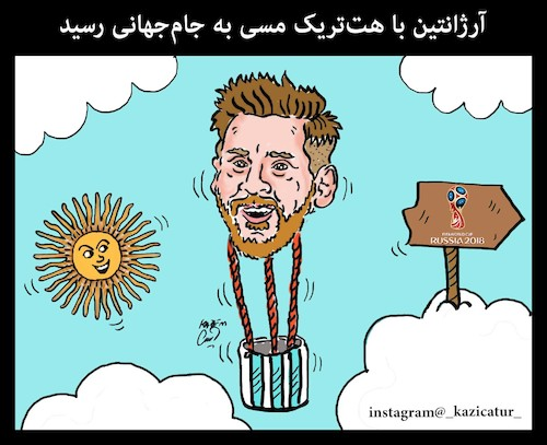 Cartoon: leo messi (medium) by Hossein Kazem tagged leo,messi