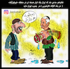 Cartoon: Benjamin Netanyahu cartoon (small) by Hossein Kazem tagged benjamin,netanyahu,cartoon