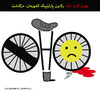 Cartoon: Iranian cyclist dies after crash (small) by Hossein Kazem tagged iranian,cyclist,dies,after,crash