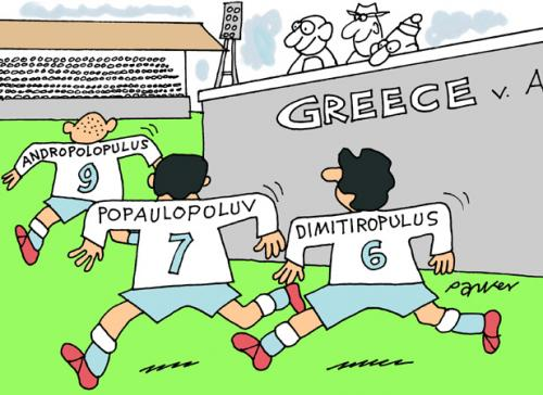 Cartoon: All Greek to me! (medium) by daveparker tagged footballers,greece,euro,2008