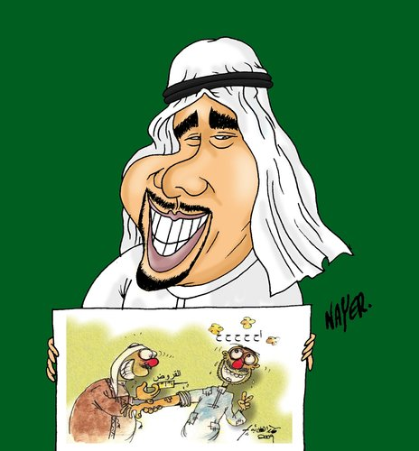 Cartoon: Hamad Alghayeb by Nayer (medium) by Nayer tagged hamad,alghayer,cartoonist,hahrain,nayer,sudan