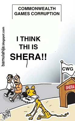 Cartoon: Is this Shera!?? (medium) by bamulahija tagged sports,cwg,corruption,cartoon,commonwealth,games,new,delhi
