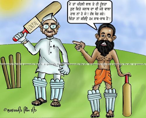 Anna Hazare And Ramdev Sath Sath By Gursharanthecartoonist