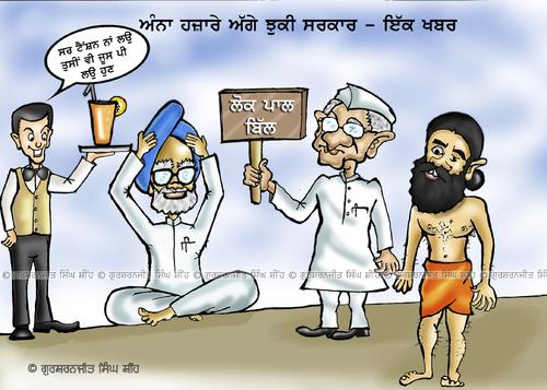 Anna Hazare Cartoon By Gursharanthecartoonist Politics Cartoon