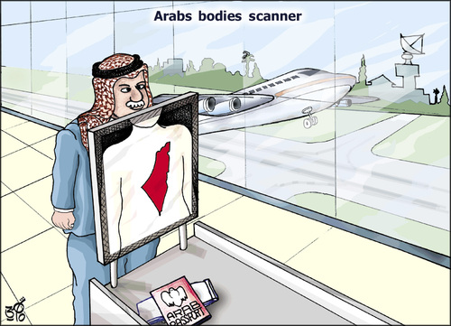 Cartoon: Arab behind the scanner (medium) by samir alramahi tagged arab,behind,scanner,palestine,aerport,west,ramahi,cartoon,politics
