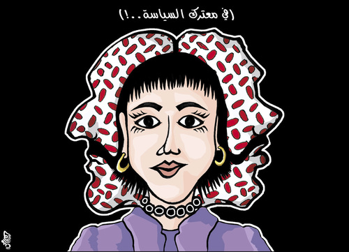 Cartoon: Jordanian women in politics (medium) by samir alramahi tagged jordan,women,politics,men,ramahi,arab