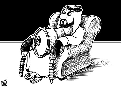 Cartoon: OIL 01 (medium) by samir alramahi tagged oil,arab,ramahi