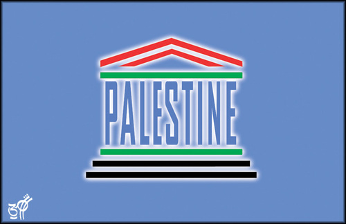 Cartoon: Palestine UNESCO (medium) by samir alramahi tagged palestine,unesco,arab,ramahi,cartoon,freedom