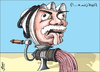 Cartoon: arabic kill himself (small) by samir alramahi tagged arab petrol oil ramahi