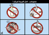 Cartoon: Caution (small) by samir alramahi tagged jordan arab ramahi politics cartoon