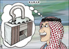 Cartoon: Jordanian democracy2 (small) by samir alramahi tagged representatives,ramahi,arab,parliament,jordan,democracy