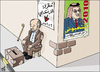 Cartoon: Jordanian elections 05 (small) by samir alramahi tagged elections,parliamentary,democracy,cartoon,ramahi,arab,jordan