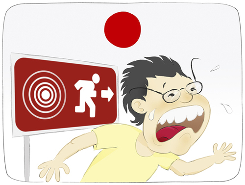Earthquake Pictures Cartoon Cartoon Japan Earthquake