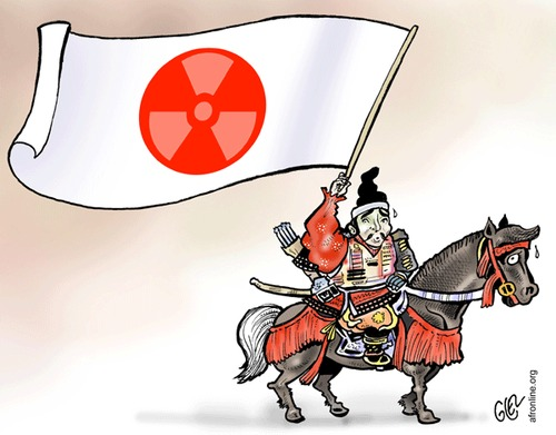 Cartoon: Japon Nucleaire (medium) by Damien Glez tagged japon,nucleaire
