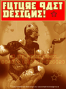 Cartoon: Cover Design FUTURE PAST! (small) by FeliXfromAC tagged felix alias reinhard horst aachen design line illustrator illustration buchcover russisch russland roboter robots braun retro love liebe