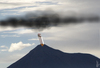 Cartoon: Island Vulkan (small) by Hayati tagged volcanic,ash