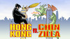 Hong Kong vs Chinzilla
