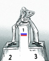 Cartoon: Russian Election (small) by ismail dogan tagged putin