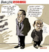 Cartoon: Realitiscio (small) by portos tagged berlusconi,sexy,gossip,premier,web