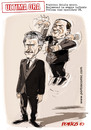 Cartoon: ULTIMA ORA (small) by portos tagged alema,ue,berlusconi
