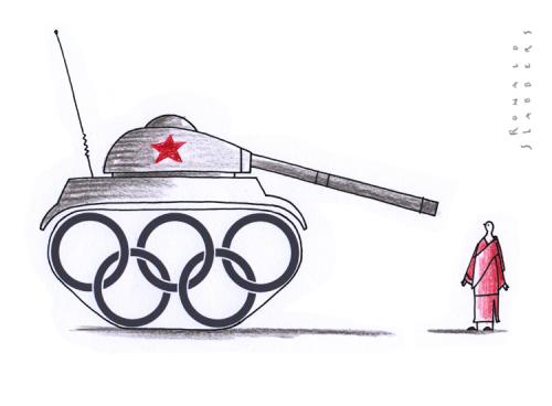 Cartoon: . (medium) by Ronald Slabbers tagged spiele,olympische,sport,tibet,games,olympic,china
