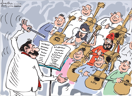 Cartoon: Symphony Orchestra (medium) by awantha tagged symphony,orchestra