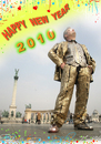 Cartoon: HAPPY NEW  YEAR  2010 (small) by T-BOY tagged happy,new,year,2010