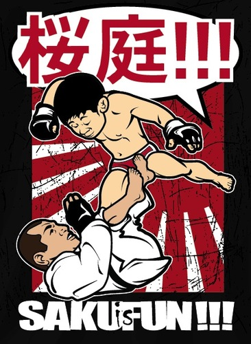 Cartoon: Kazushi Sakuraba (medium) by Braga76 tagged mma,sakuraba,fight,gracie
