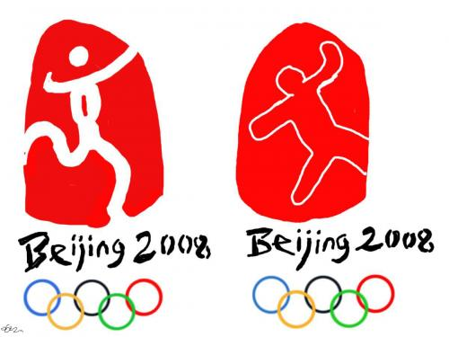 Cartoon: beijing 2008 (medium) by oguzgurel tagged humor